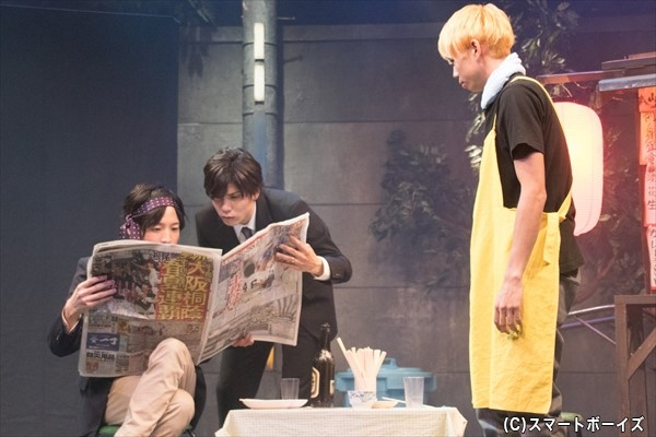日本でインフレが起きているという事実を新聞で確認する加藤&増田