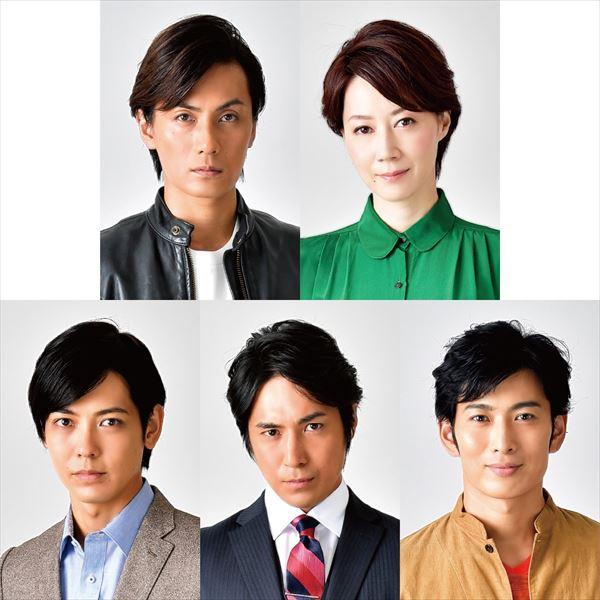 写真上段左から 加藤和樹、凰稀かなめ 下段左から 猪塚健太、高橋光臣、松田悟志(敬称略)