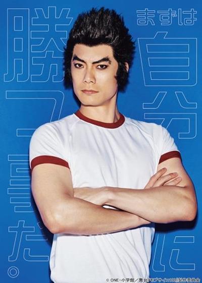 郷田武蔵(ごうだ・むさし)役の兼崎健太郎さん