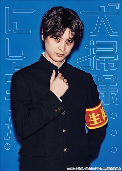 神室真司(かむろ・しんじ)役の平田裕一郎さん