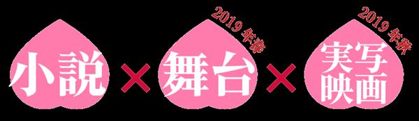 momo_logo2_R