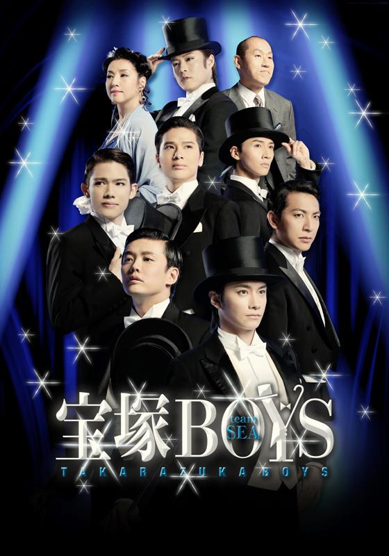 team SEA 公演ビジュアル
