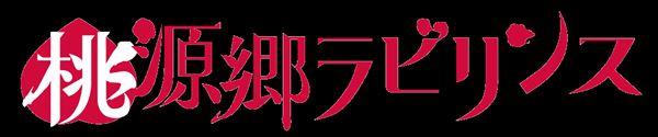 togenkyo_logo_R