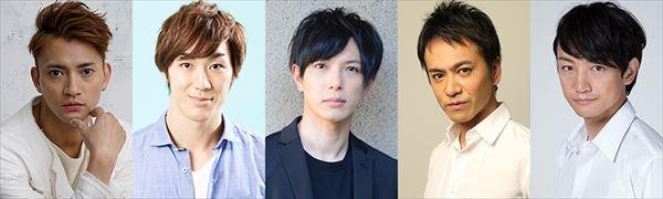 (左から)中河内雅貴、青柳塁斗、瀬戸祐介、土屋佑壱、永山たかし