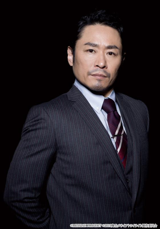 竹内修三役 坂元健児さん