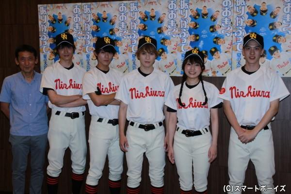 (左より)成井豊さん、大橋典之さん、猪野広樹さん、西銘駿さん、渡邊安理さん、白又敦さん
