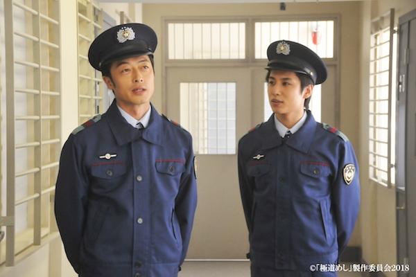 BSJ180915_極道_PR012(リサイズ済)