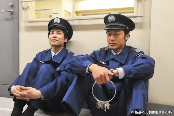 BSJ180915_極道_PR011(リサイズ済)
