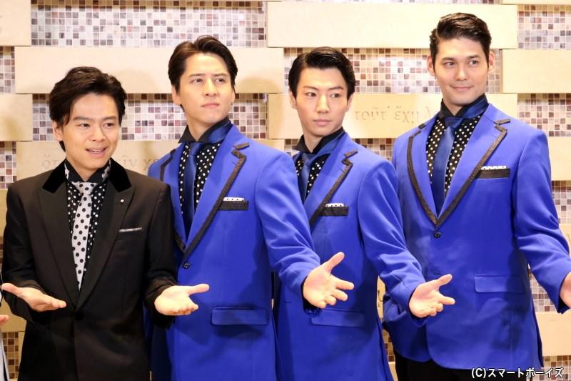 中川さん・矢崎さんに、伊礼さん・spiさんが加わり結成されたチームBLUE