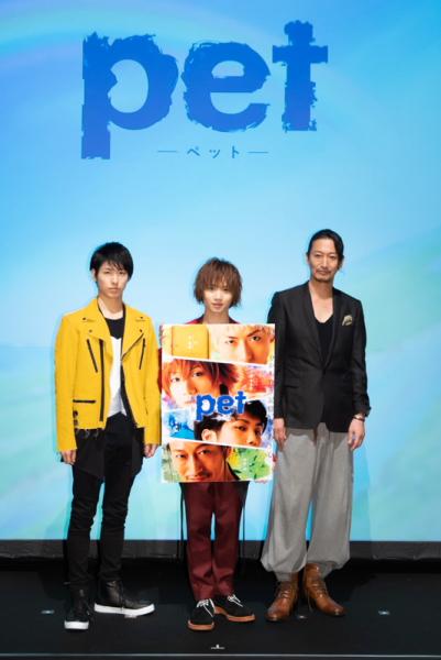 (左から)発表会登壇キャスト:舞台版・悟役の谷佳樹さん、ヒロキ役の植田圭輔さん、林役の萩野崇さん