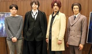 (左から)中屋敷法仁さん、多和田秀弥さん、谷口賢志さん、荒木宏文さん