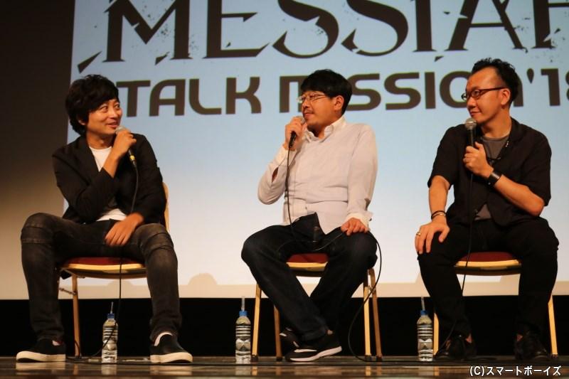 (左から)山口ヒロキ監督、脚本の毛利亘宏さん、舞台演出の西森英行さん