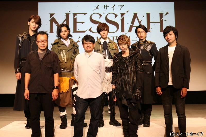 映画『メサイア ―幻夜乃刻―』出演キャスト・スタッフによるフォトセッション