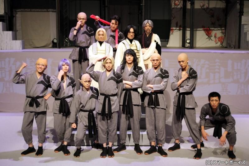 若きキャストを迎え、三蔵法師を目指す修行僧たちを描く『最遊記歌劇伝-異聞-』が開幕!