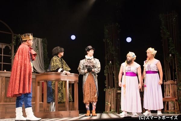 王子(小林さん)がラプンツェル(2人!?)を訴えたところから、物語が始まる――