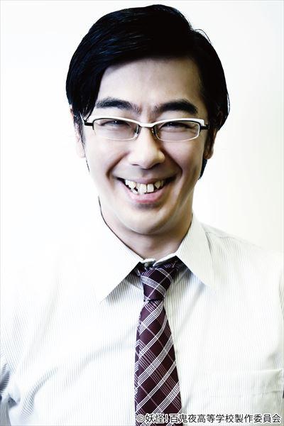 ろくろ首 役 豊本明長さん