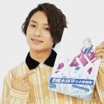 「月刊橋本祥平×小林裕和」発刊記念イベント オフィシャルスチール ① - コピー