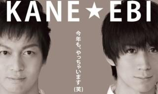 kaneebi2018 -eye