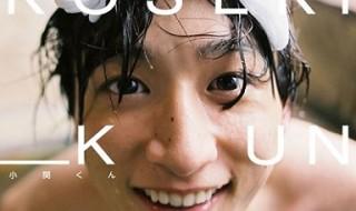 koseki_eye