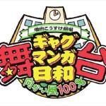 kosuke1_eye