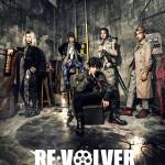 舞台『RE:VOLVER』メインビジュアル