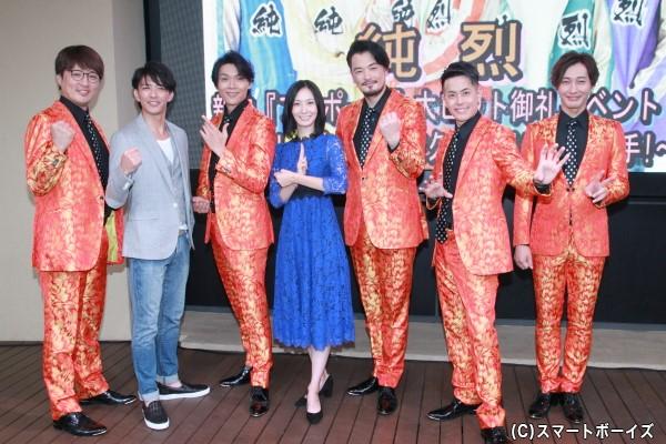 (左より)酒井一圭さん、金子昇さん、白川裕二郎さん、長澤奈央さん、小田井涼平さん、友井雄亮さん、後上翔太さん