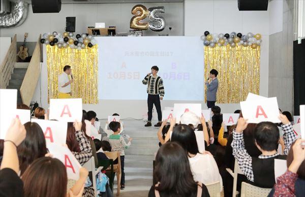25歳の誕生日を迎えた元木さん