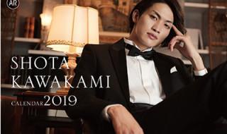 2019kawakami_clA