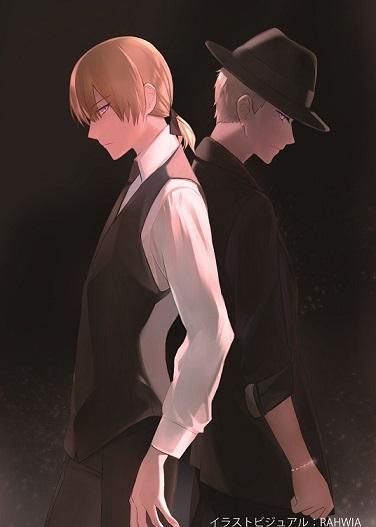 LIVE THEATER『Royal Scandal~秘恋の歌姫[ディーヴァ]~』イラストビジュアル