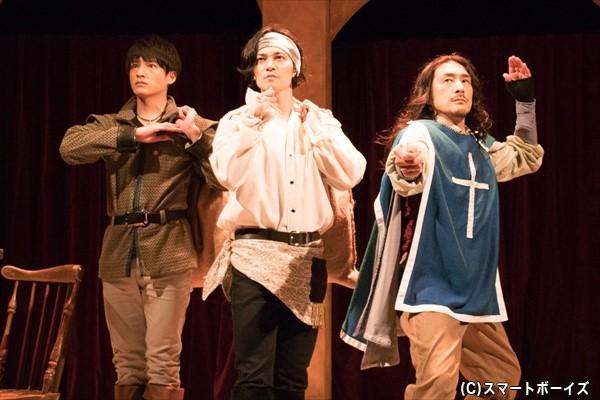ニセ三銃士による喜劇が開幕!