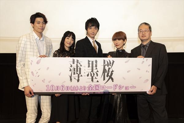 (左より)東啓介さん、田中敦子さん、中山麻聖さん、朴璐美さん、西村聡監督