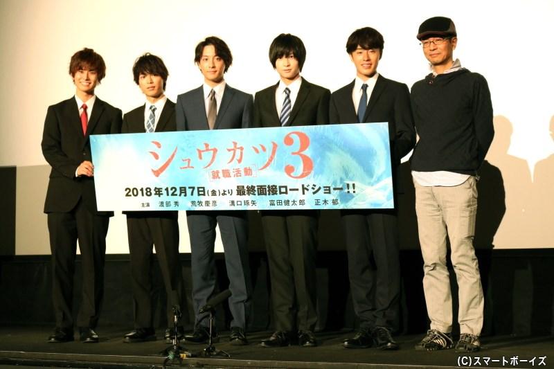 (左から)正木郁さん、溝口琢矢さん、渡部秀さん、荒牧慶彦さん、富田健太郎さん、千葉誠治監督