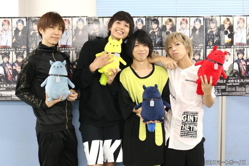 (左から)QUELLキャスト・田中稔彦さん、中尾拳也さん、山中健太さん、山中翔太さん