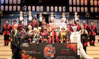Six GravityとProcellarumのメンバーが天狗の里へ! 2.5次元ダンスライブ「ツキウタ。」ステージ 第六幕『紅縁』が開幕