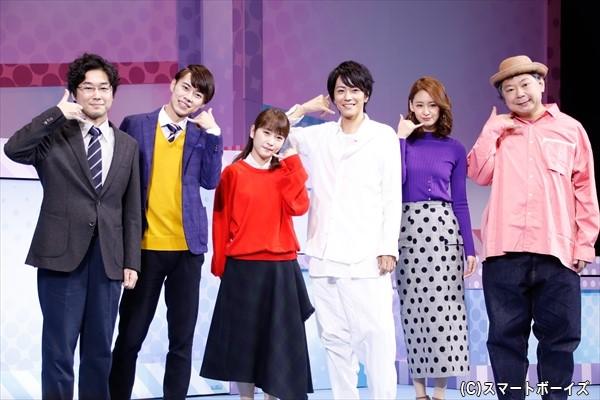 (左より)山崎樹範さん、戸塚純貴さん、川栄李奈さん、廣瀬智紀さん、柳美稀さん、鈴木おさむさん