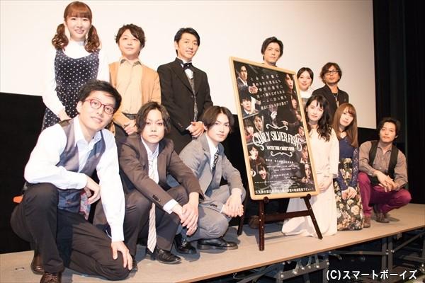 映画『ONLYSILVERFISH–Water tank of MARY'S room』は11月24日より、全国順次公開!