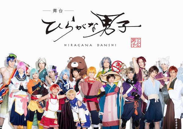 hiragana_main(resized)