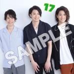 (左から)影山達也さん、畠山遼さん、石田隼さんの、メッチャかっこいい私服姿も満載!