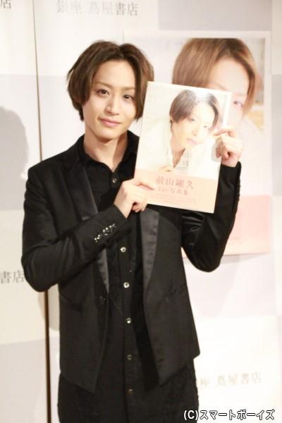 1st写真集「Dream of me.」をリリースした前山剛久さん
