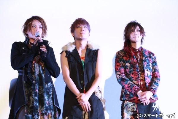 主題歌を担当したBlu-BiLLioN (左より)ミケさん、宗弥さん、珀さん