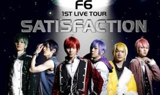 F6bd_eye