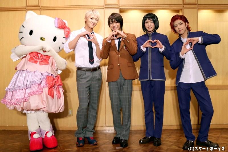 (左から)ハローキティ、吉澤 翼さん、北川尚弥さん、定本楓馬さん、北乃颯希さん