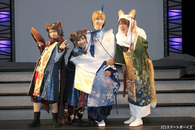 1幕・百鬼夜行の妖怪姿のQUELLメンバー