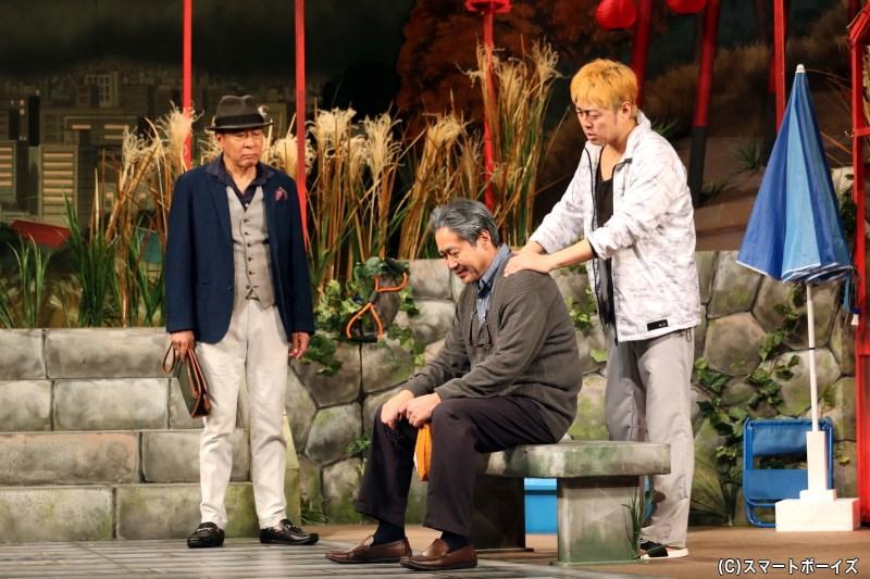それぞれ恋園町で人生の転機を迎えた車海老貫一(左端・モト冬樹さん)と東雲六郎(中央・永島敏行さん)