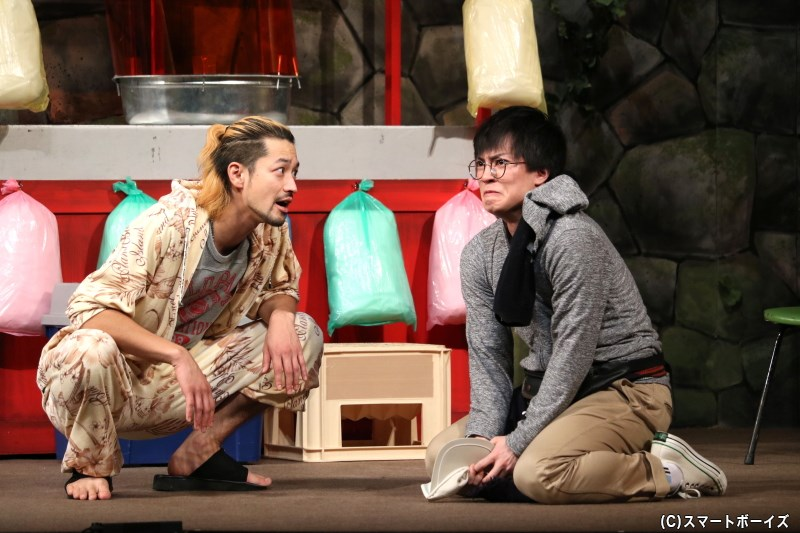 麻衣子に想いを寄せる船田くんは、力也の言葉で敏男に立ち向かうことを決意