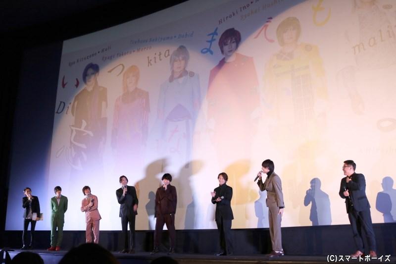 話題のドラマが映画化決定! 先行上映イベントでの舞台挨拶トークをレポート