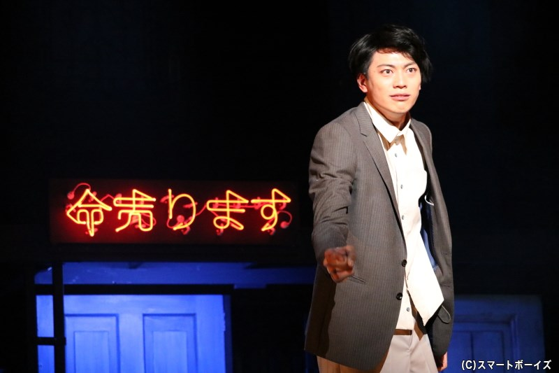 三島由紀夫の傑作小説『命売ります』が、東啓介さんを主演に舞台化!