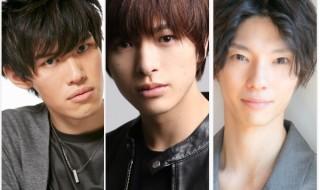 (左から)新井將さん、遊馬晃祐さん、釣本南さん