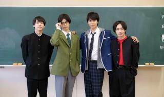 『熱闘!妄想部』、出演は(左から)三浦海里さん、高橋健介さん、多和田任益さん、松本岳さんの4人!