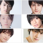 番外編に登場するのはこの6人! (左上から)眞嶋秀斗、松村龍之介、沖野晃司、中尾拳也、伊藤裕一、西野太盛